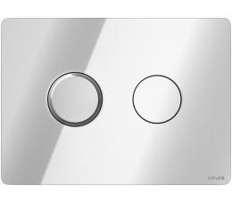 Cersanit przycisk pneumatyczny Accento Circle, kolor: chrom błyszczący